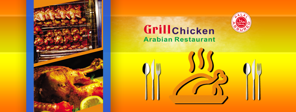 Arabian restaurant Grill Chicken | Arabian restaurant in trichy